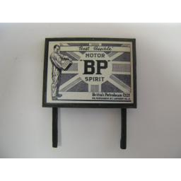 TSB1282.JPG